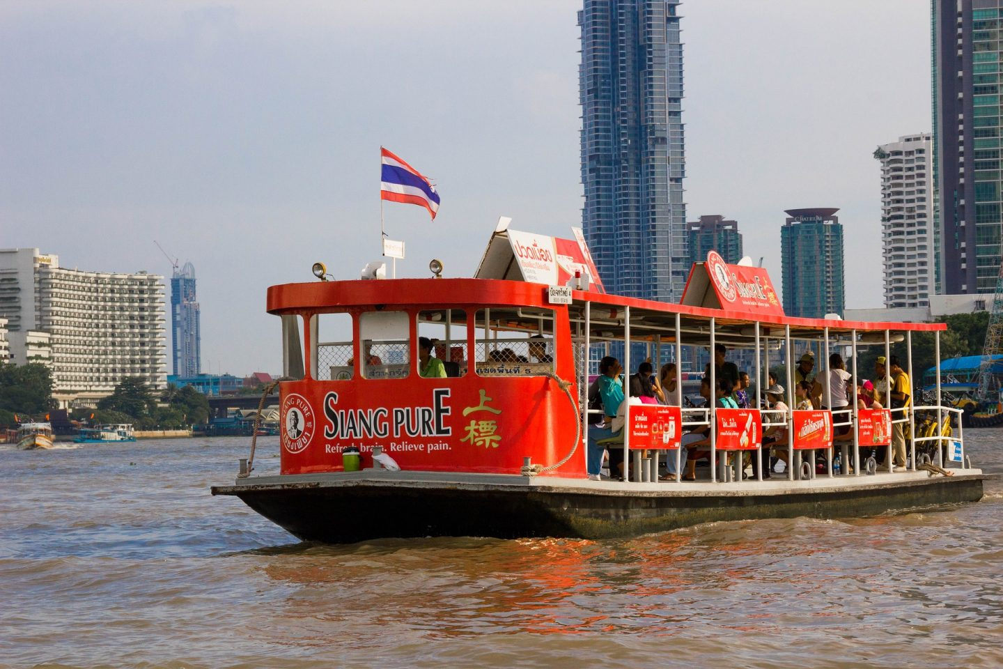A red river crossing ferry, crossing the Chao Phraya River in Bangkok